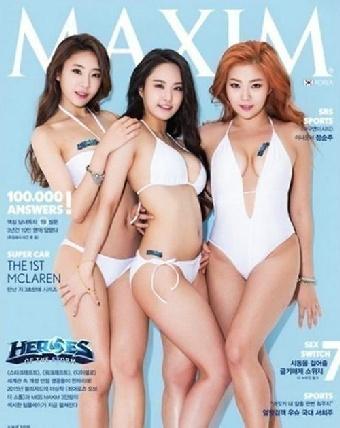 롤 점검<br />출처:/ 남성매거진 맥심