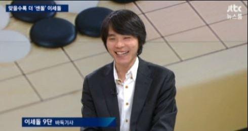 이세돌<br />출처:/ JTBC 뉴스룸 캡쳐