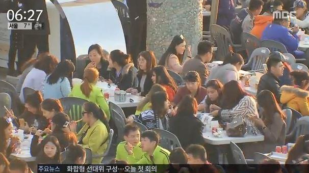 유커 치맥파티<br />출처:/MBC뉴스 캡쳐