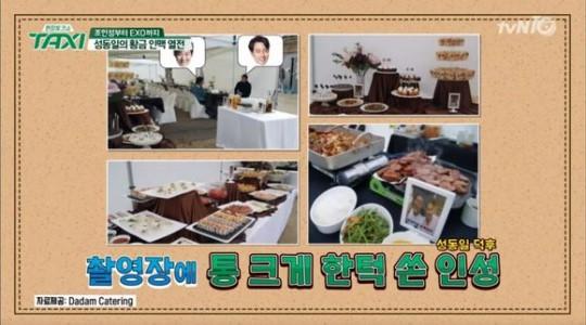 출처:/ tvN 택시 캡처