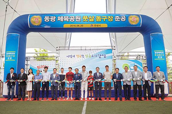 △TEAM 2002 안성돔풋살경기장_테이프 커팅 행사