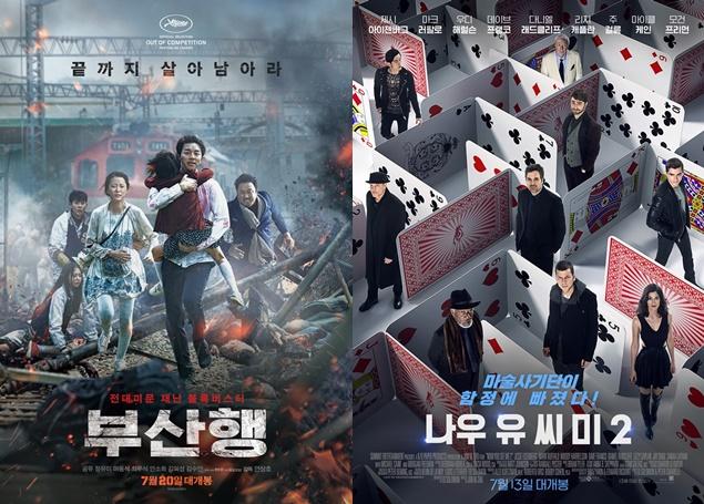 출처 : '부산행'&'나우 유 씨미2' 포스터