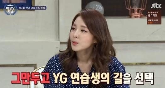 출처:/ JTBC '비정상회담' 캡처