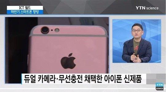아이폰7, 출시 첫날 완판...'한국 출시일은?'