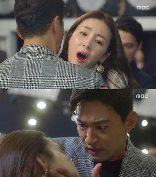 출처:/ MBC 캐리어를 끄는 여자 캡처