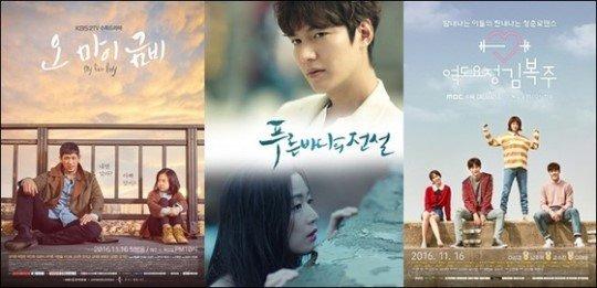 [ON+View┃방송] 지상파 3사 수목드라마, 호평 속에 기분 좋은 스타트