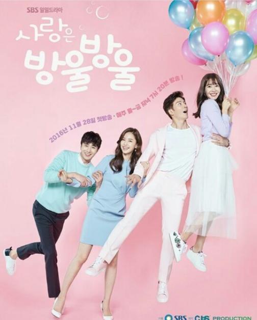 출처:/ SBS 제공