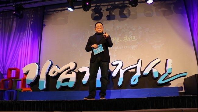 김영세의 기업가정신 콘서트 시즌2를 진행하고 있는 이노디자인의 김영세 회장