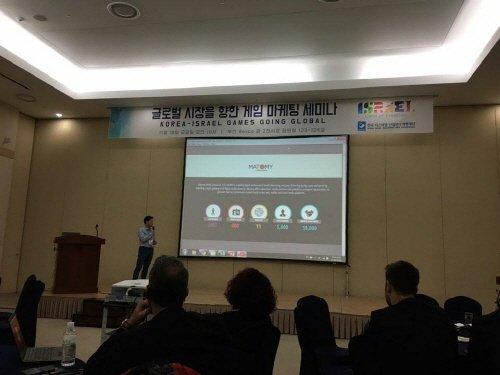 모바일 광고회사 마토미 (Matomy), G-STAR 2016 참여해 성과