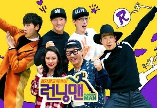 '런닝맨', 6인 멤버 다시 뭉쳤다…마무리 후 내년 2월 종영