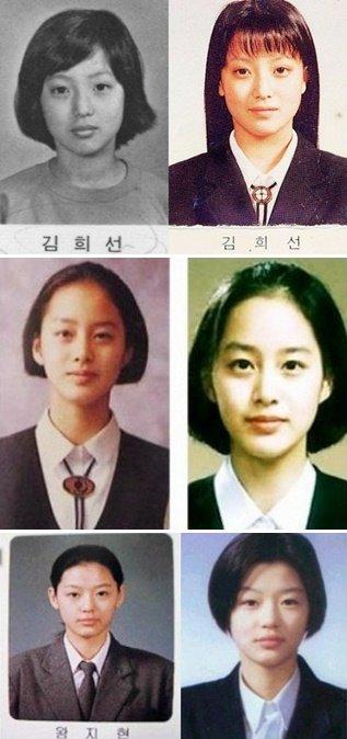 아는형님 김희선, 미모 라이벌 김태희vs전지현 졸업사진 비교