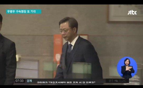 사진=JTBC캡쳐