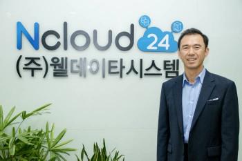 최근 국내 클라우드 확산의 핵심인물이자 CSB(Cloud Service Brokage) 선구자인 맹상영 엔클라우드24(웰데이타시스템) 대표는 인터뷰를 통해 국내 클라우드 업계의 경쟁력 강화와 4차 산업 핵심기술의 발전이 일맥상통한다고 말했다. (사진=박동선 기자)
