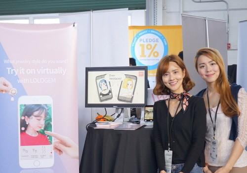 액세서리·주얼리 가상 착용 '로로젬', 테크크런치 디스럽트 2017 참가