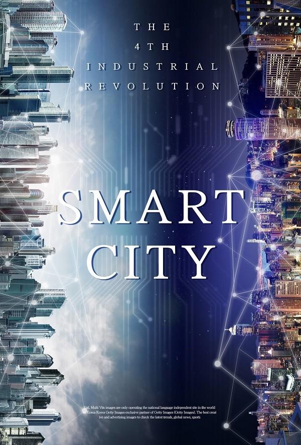 [이한규의 스마트 시티 비전] 도시, 특이점을 맞다