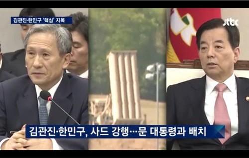 """김관진 향한 이재명의 일침 """"아직도 박근혜 정부인 줄 아는 모양"""""""