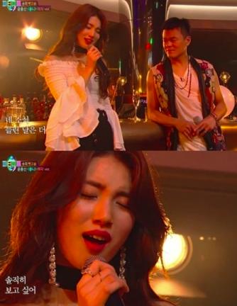 (사진=SBS '박진영의 파티피플' 캡처)