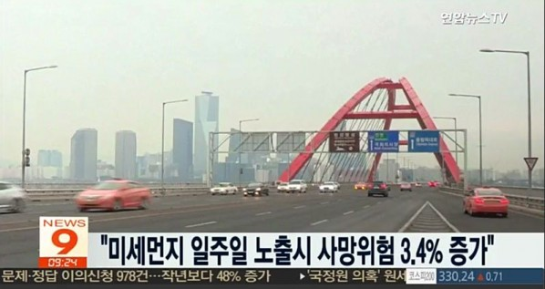 사진-연합뉴스TV캡쳐