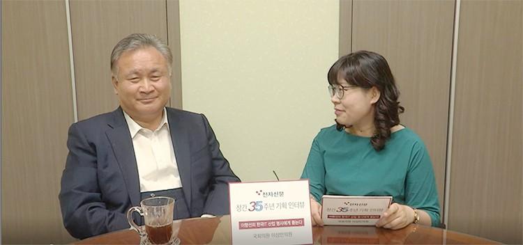 더불어민주당 국회의원 이상민의원과 이향선기자
