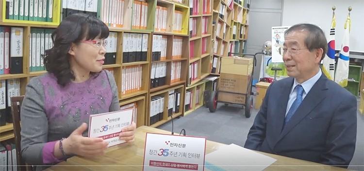 서울시 박원순 시장과 이향선기자
