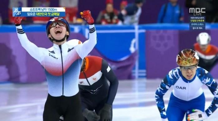 사진=평창올림픽 경기일정에 대한 관심이 쏠리고 있다.