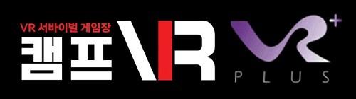 쓰리디팩토리, VR방 보유 사업자 VR플러스 주식 인수 계약 체결