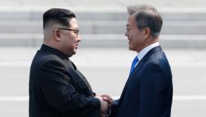문재인 대통령과 김정은 국무위원장 첫만남