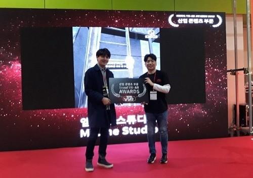 엠라인스튜디오, SEOUL VR·AR AWARDS 산업콘텐츠 부문 수상