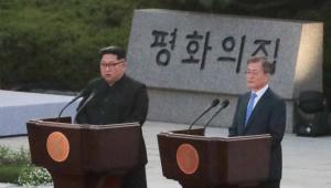 판문점 선언하는 남북정상