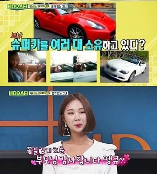 (사진=MBC에브리원 '비디오스타' 캡처)