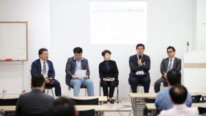 서울시산학연협력포럼, '4차 산업혁명' 관련 산학협력 세미나 개최…최신기술 동향 및 활용 아이디어 공유
