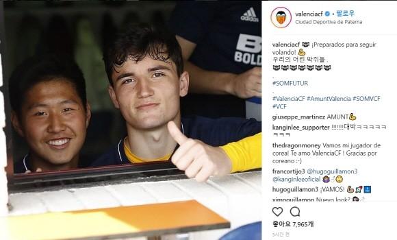 사진=스페인 발렌시아가 팀내 최고 유망주 이강인에 대한 무한애정을 드러내 눈길을 끌고 있다.