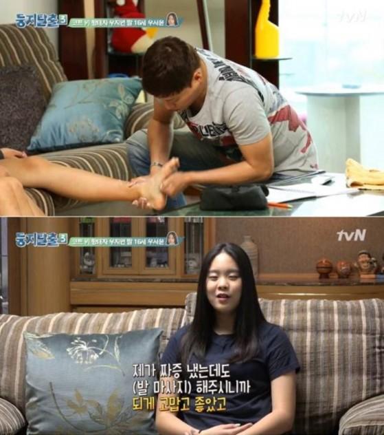 사진=우지원은 29일 방송된 tvN 예능프로그램 '둥지탈출3'에 16세 딸 우서윤 양과 출연했다.