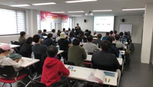 SBA 서울지식재산센터, 'IP디딤돌 프로그램' 통해 아이디어 기반 창업 로드맵 공고화