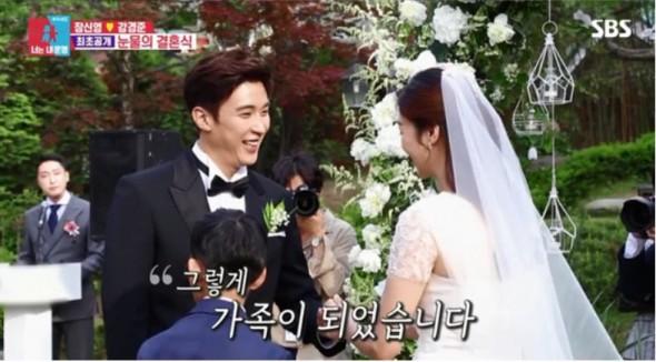 사진=배우 장신영과 강경준이 감동의 결혼식을 올렸다.