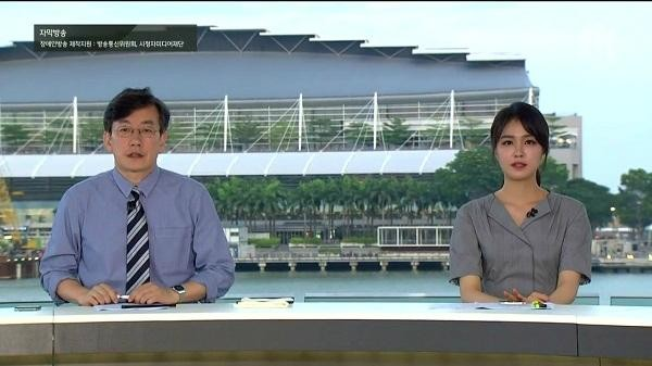 사진=JTBC '뉴스룸' 손석희 앵커, 안나경 아나운서가 싱가포르 현지에서 북미정상회담을 진행한다.