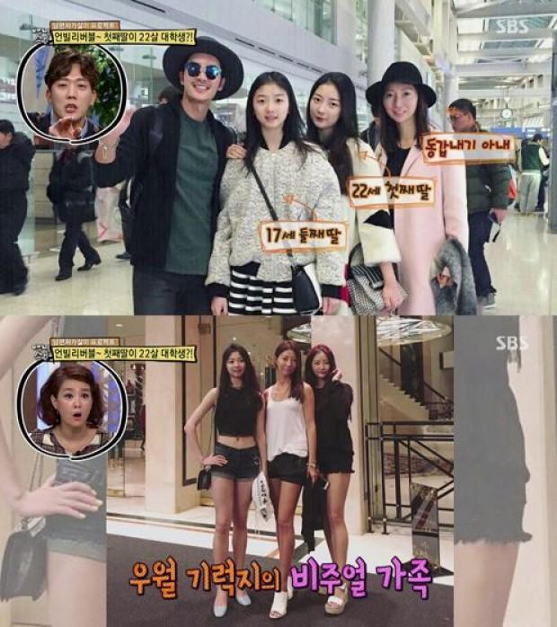 사진=스타일리스트 겸 방송인 김우리의 두 딸들의 미모가 화제를 모으고 있다,