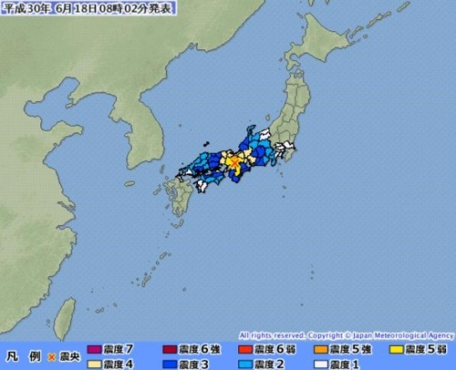 사진=이웃나라 일본에서 또 지진이 일어났다.
