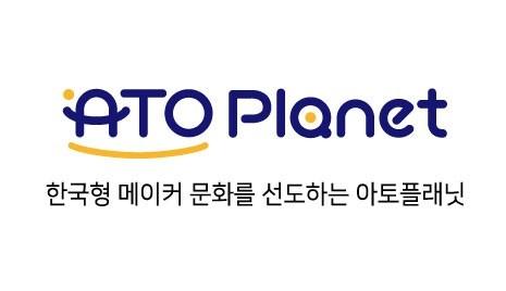 아토플래닛, 문체부'공공도서관 메이커스페이스 시범운영'위탁기관 선정