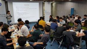 SBA, 오는 19일 '제2회 서울게임콘텐츠센터 파트너스데이' 개최…원스토어 세미나 및 상담회 등 진행