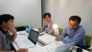 SBA, '2018년 3차 사물인터넷 상용화 지원사업' 모집