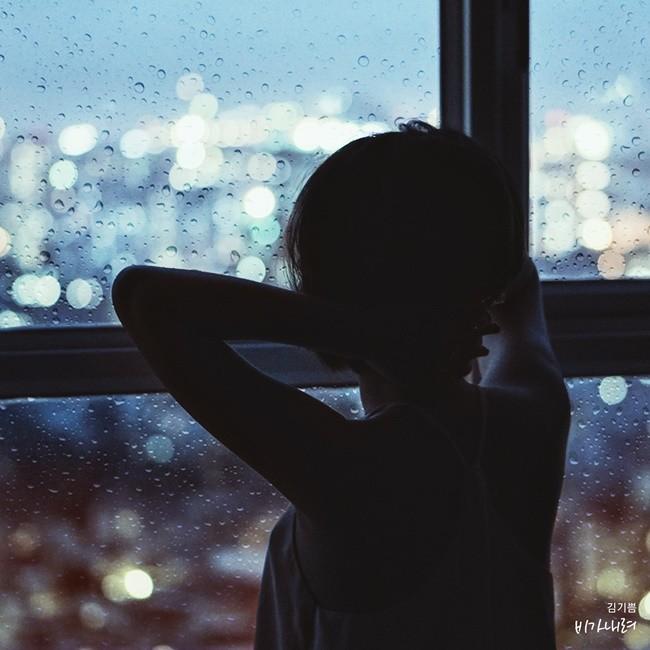 김기쁨, 싱글 '비가 내려' 발매...'짙은 외로운 감성'