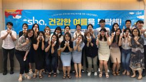 SBA, 폭염 속 야외근로자 대상 사회공헌 진행…친환경 선스틱 기부&아이스박스 설치