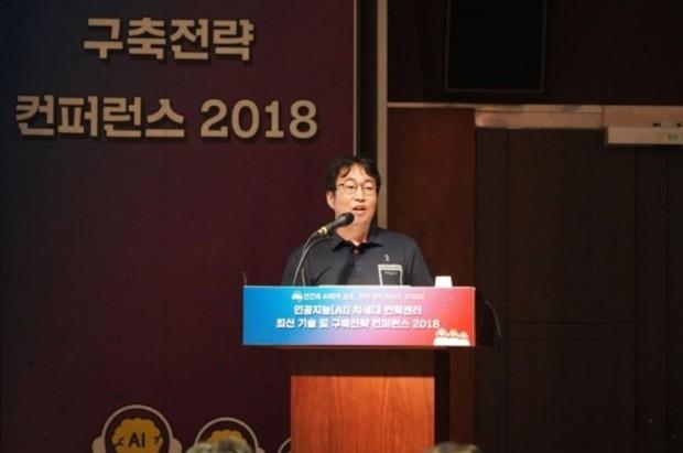 김영욱 MS 수석컨설턴트가 '대화형 AI의 시대'란 주제로 24일 코엑스 그랜드볼룸에서 열린 AICC2018 컨퍼런스에서 발표하고 있다.