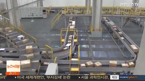 사진=연합뉴스TV 캡처