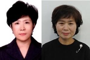 박미희 ∙ 나정옥 / 스타리치 어드바이져 기업 컨설팅 전문가