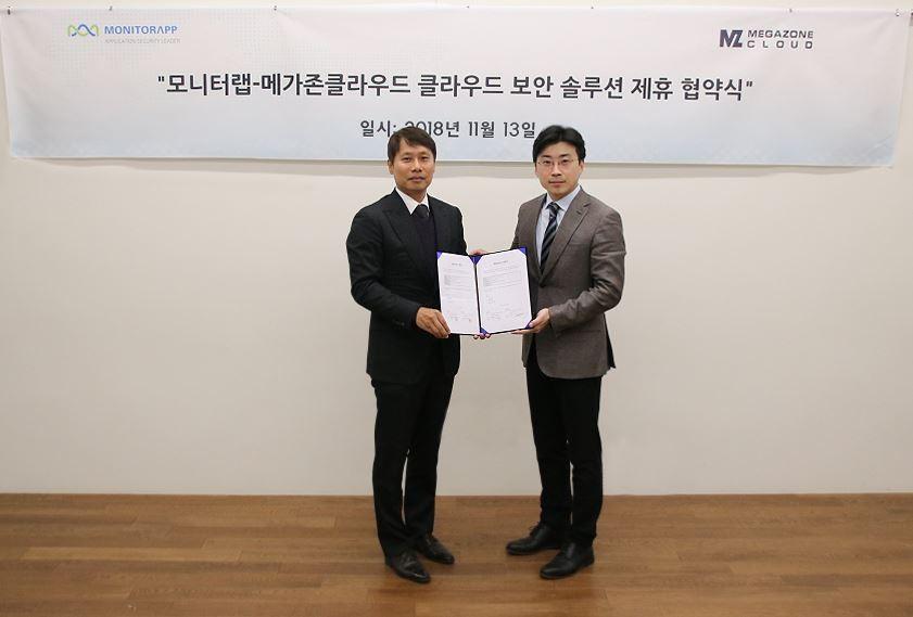 메가존클라우드와 모니터랩의 클라우드 보안 솔루션 제휴 협약식