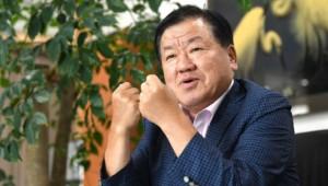 정태봉 유진통신공업 대표