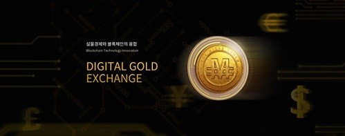 금(金) 기반 암호화폐 TMTG 코인, 내년 1월 디지파이넥스 상장