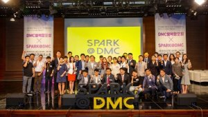 SBA, 2018 'SPARK@DMC' 성료…비즈 네트워킹 통한 DMC 활성화 비전 제시